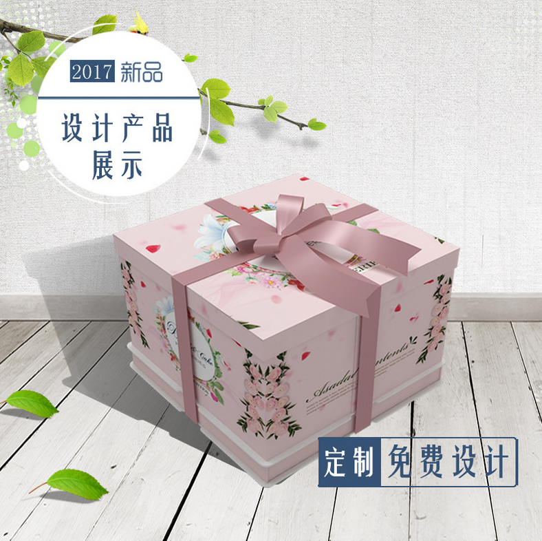 Xinya cake box 6 8 10 12 inch transparent birthday