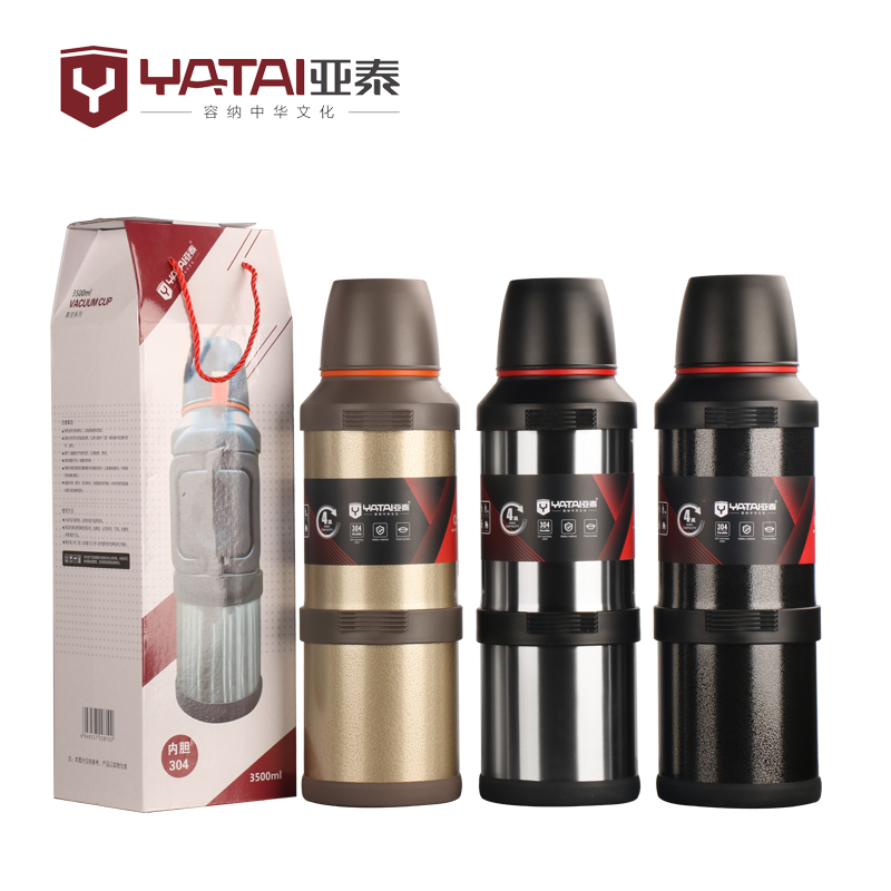 3500ML WIDE MOUTH TRAVEL POT